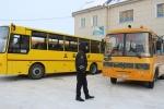 В Искитимском районе прошел единый день технического осмотра школьных автобусов