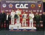 Юные дзюдоисты из Искитима выступили на первенстве Кузбасса