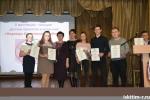 «Надежды Искитимского района» - конкурс ученических проектов