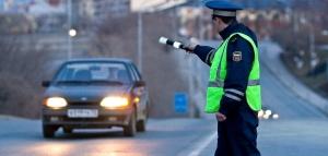 Госавтоинспекция проведет профилактические мероприятия «Нетрезвый водитель» в два этапа