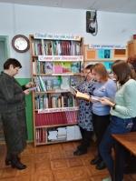 День библиографии «Край родной мой, Искитимский» прошел в Шибковской сельской библиотеке