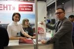 «Искитимцемент» представил продукцию на выставке Siberian Building Week 2020