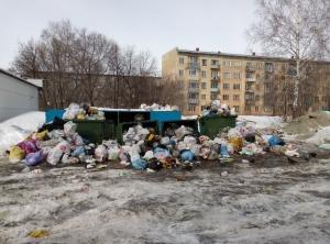 С 1 апреля ООО «Экология – Новосибирск» начнет начислять пени