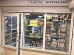 Бердские маски начали продавать в Новосибирской области для защиты от инфекций