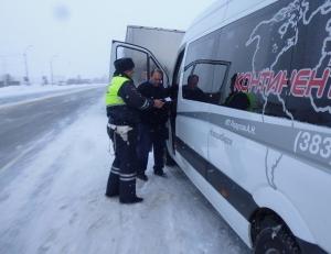 В Новосибирской области пройдет операция «Автобус»
