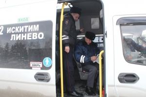 В Искитиме прошла профилактическая операция «Автобус»