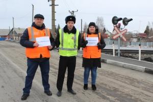 Госавтоинспекция напоминает водителям о правилах безопасности на железнодорожных переездах