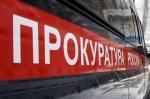 Жителям Линева пересчитали плату за горячую воду на 190 тыс. рублей