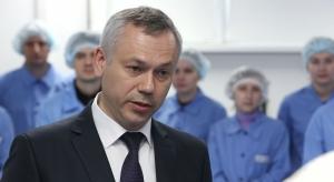 Постановление губернатора Новосибирской области от 27 марта 2020 года № 43 «О принятии дополнительных мер по защите населения и территории Новосибирской области от чрезвычайной ситуации»