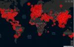 Сходство и различия карантина в разных странах