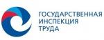 В Новосибирской области исполнение режима нерабочей недели может проверить прокуратура и трудовая инспекция