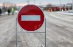 Въезд и выезд из Искитима на автомобильном транспорте может быть ограничен