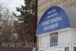 Борьба с коронавирусом: С 1 по 5 апреля кассы ГИТЦ работать не будут