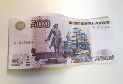 Жителя Бердска оштрафовали на 500 рублей за нарушение самоизоляции