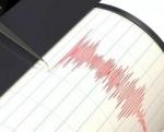 Под Искитимом произошло землетрясение магнитудой 2,9 баллов
