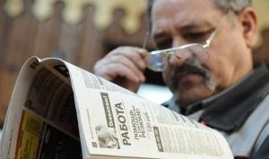 Центр занятости организует обучение работающих и ищущих работу граждан в возрасте старше 50 лет