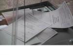 Началось голосование по поправкам в Конституцию России