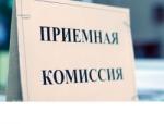 Более 41000 мест предусмотрено в вузах Новосибирской области в новом учебном году