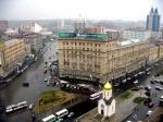 Сегодня в Новосибирске будет салют: городу присвоено почётное звание РФ «Город трудовой доблести»