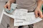 Тарифы ЖКХ выросли на 4,9 % с 1 июля