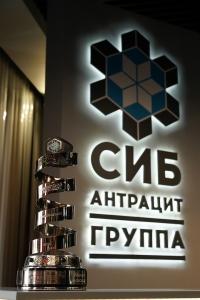 Вручен Кубок имени Дмитрия Босова