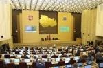13 сентября - выборы депутатов Законодательного собрания