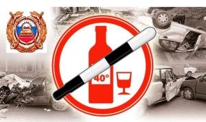 Автоинспекторы Искитимского района призывают водителей к трезвому вождению