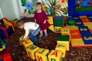 Искитимская организация выиграла областной грант для работы с детьми-инвалидами