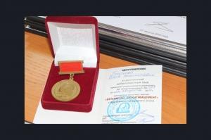 Лучшие работники АО «Искитимцемент»  получили заслуженные награды