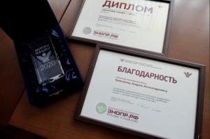 Новосибирская область признана лучшей в номинации «Комфортная среда для жизни и развития» на Всероссийском конкурсе