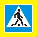 С 26 августа по 10 сентября в Новосибирской области пройдут профилактические мероприятия «Пешеходный переход»