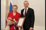 Губернатор выразил благодарность ЦДО Искитима за плодотворную работу