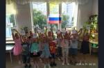 Мероприятие, посвященное Дню Государственного флага РФ, состоялось в дс «Ручеек» Искитима