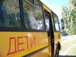 Единый день осмотра школьных автобусов провели в Искитиме
