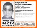 """Отряд """"Лиза Алерт"""" ведет поиски жителя села Таскаево"""