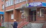 Касса ГИТЦ на Горке переехала из подвала в новое помещение рядом стоящего дома