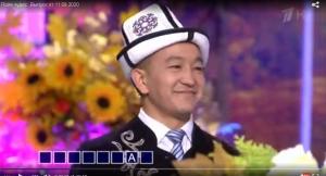 Житель Искитима принял участие в игре «Поле чудес», которую показали вчера по Первому каналу