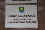 Избиратели округа №2 выбрали своим депутатом в городской совет Владимира Ващенко