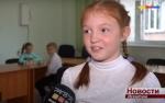 Школьница из Искитима стала победительницей всероссийских соревнований