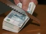 В Искитимском районе по результатам прокурорской проверки возбуждено уголовное дело о мошенничестве с бюджетными средствами