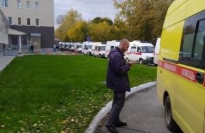 """В Новосибирской области зафиксирован рост заболеваемости коронавирусом и ОРВИ. """"Скорые"""" выстраиваются в очередь"""