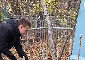 Ребята из искитимского волонтерского корпуса расчистили могилы солдат ВОВ на старом городском кладбище