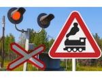 Внимание! В ночь с 15 на 16 октября будет перекрыт железнодорожный переезд 52 км