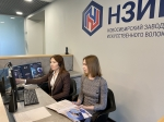 НЗИВ провел онлайн-презентацию предприятия для школьников и студентов