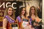 """Жительница Искитимского района заняла третье место в конкурсе """"Мисс здоровый образ жизни"""""""