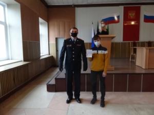 В Искитиме накануне Дня народного единства торжественно вручали паспорта