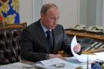 Владимир Путин присвоил награды и почетные звания шести новосибирцам, в том числе двум жителям Искитима и Искитимского района