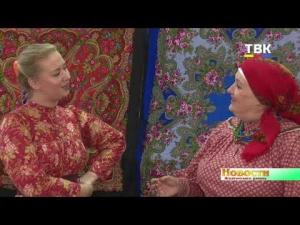 Премии имени братьев Заволокиных удостоена руководитель фольклорного коллектива из  Линево