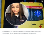 Женщина-полицейский в  Искитиме помогла спасти 2-летнюю девочку с приступом эпилепсии