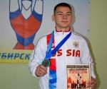 Спортсмен из Искитимского района выступил на соревнованиях по гиревому спорту в составе сборной России